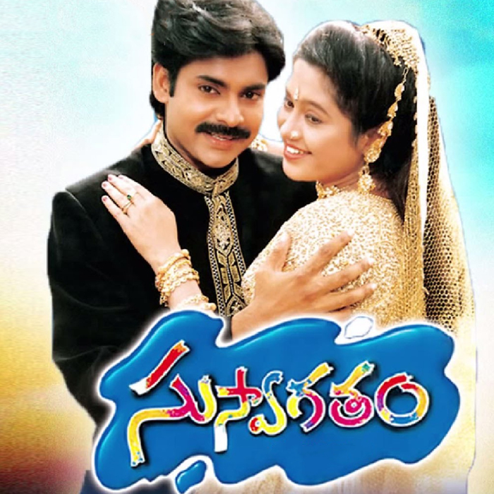 The reason why pawan kalyan has such an enormous fan following tholi prema released later in 1998 with pawan kalyan playing the role of balu the lover boy with a one side love story this movie rocked the hearts of thecheapjerseys Gallery