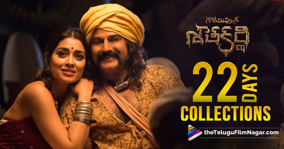 Gautamiputra Satakarni Collections
