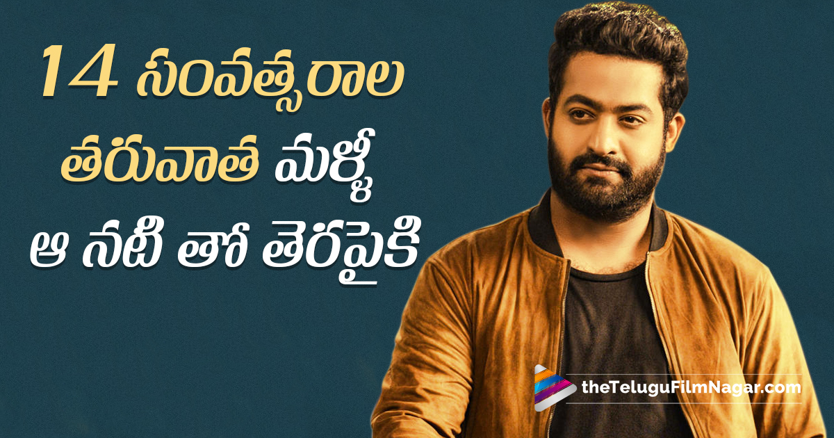 Yesteryear actress roped for Jr NTR's next?