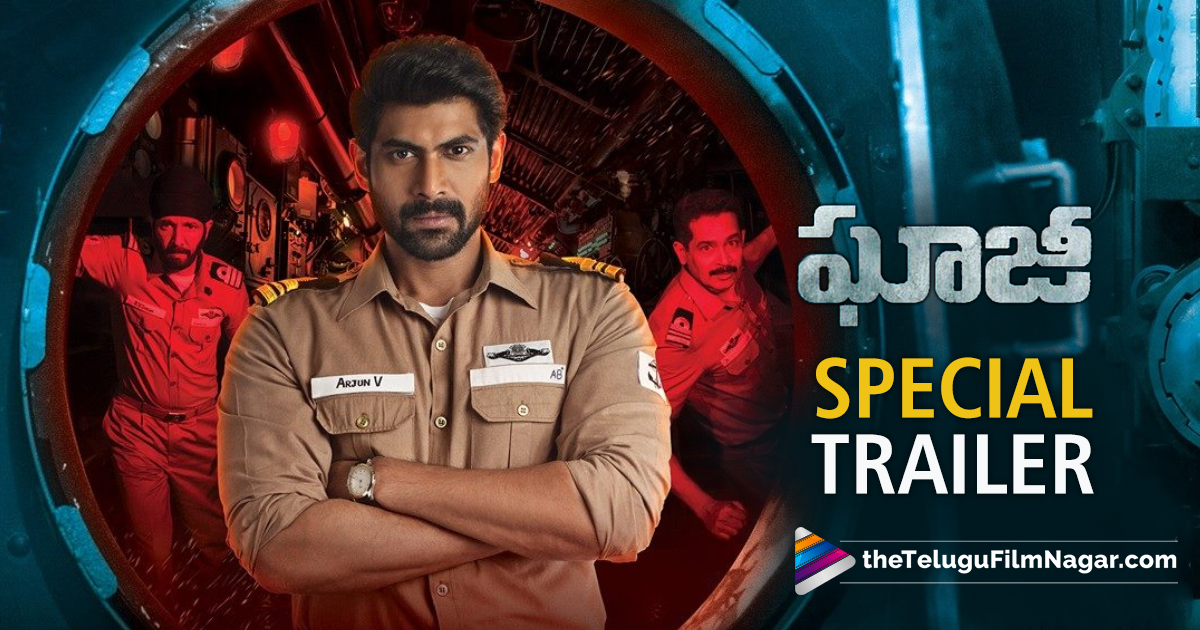 Ghazi Telugu Latest Trailer