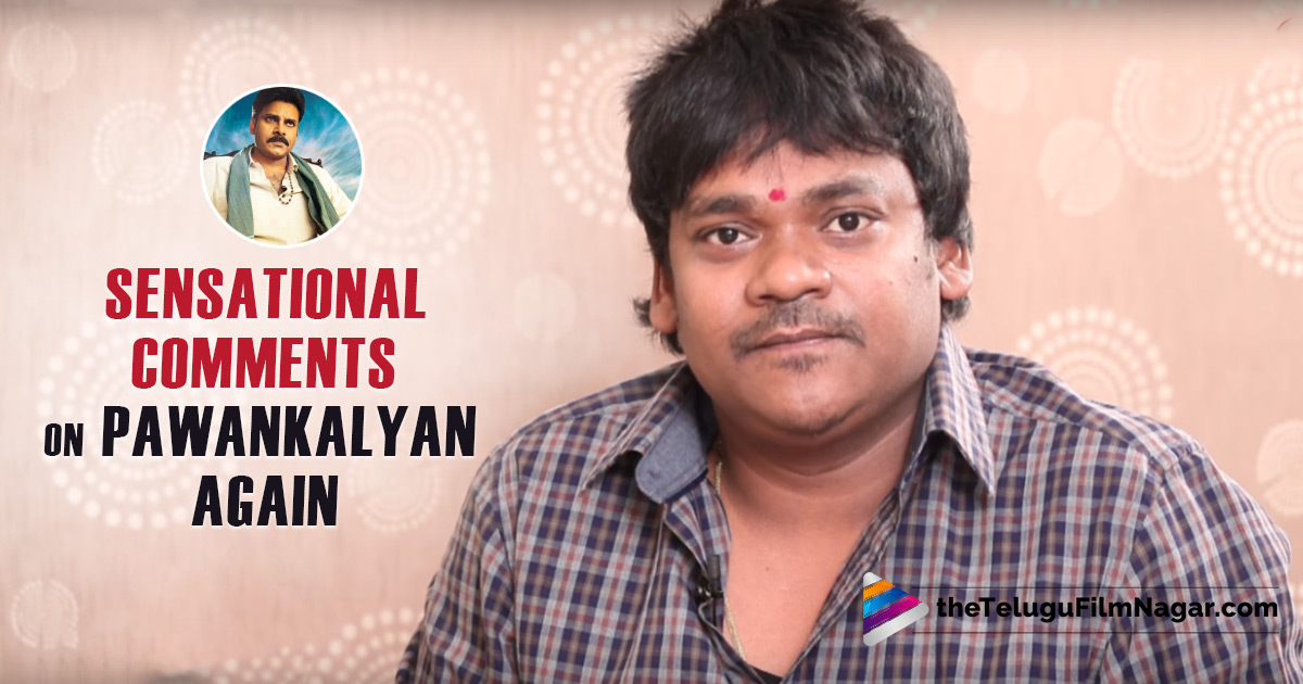 shakalaka shankar comments on pawan kalyan