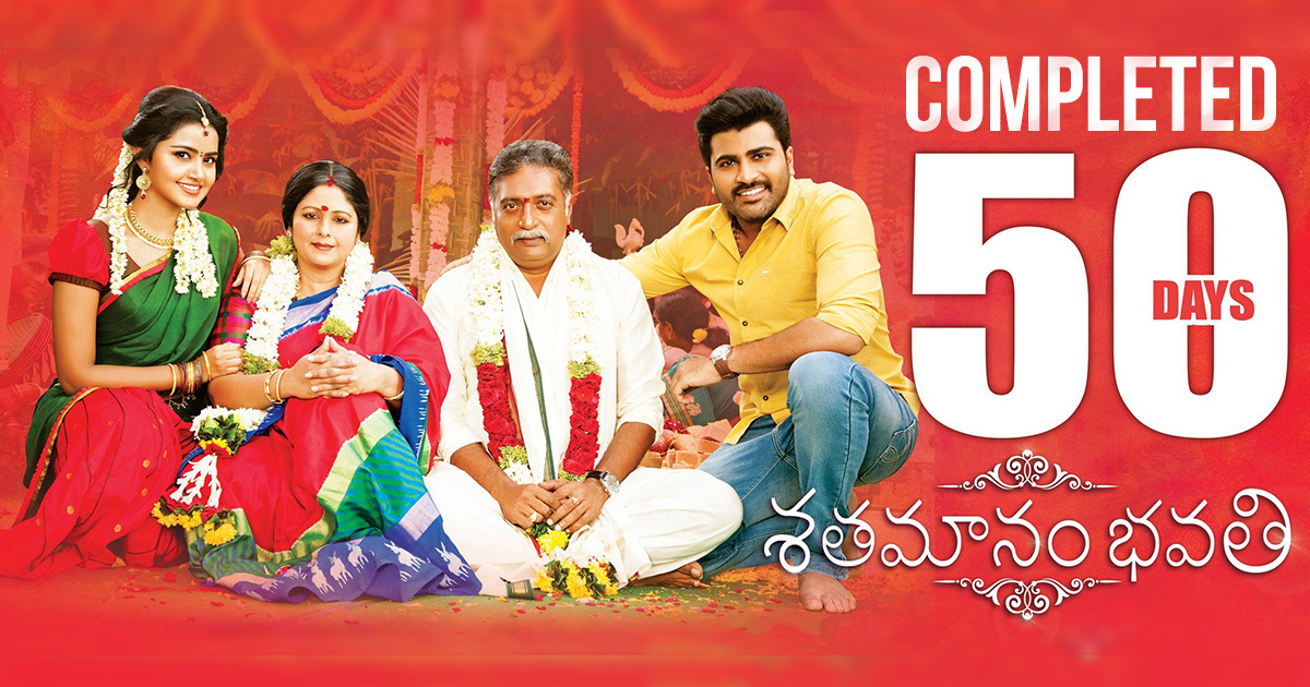 Shatamanam Bhavati Movie ,Shatamanam Bhavati50 days poster