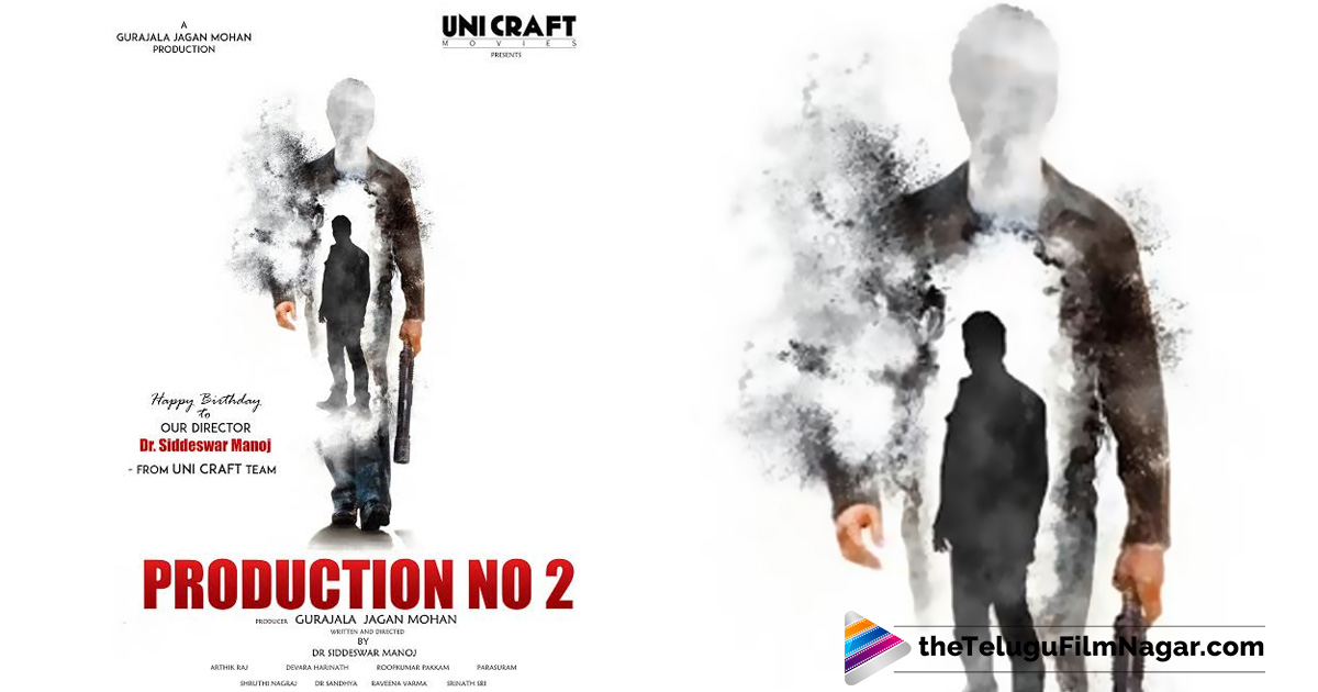 Uni Crafts Movies Second Production Poster Launched
