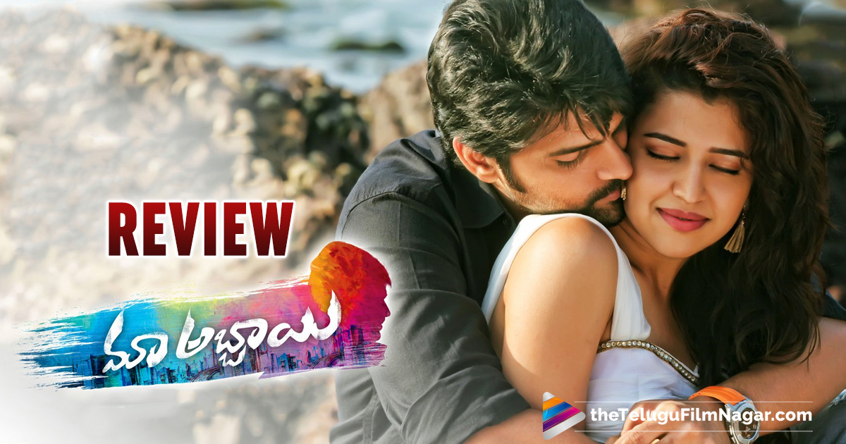 Maa Abbai Telugu Movie Review,Telugu Filmnagar,Telugu Movie Updates 2017,Maa Abbai Movie Review,Maa Abbai Review,Sree Vishnu Maa Abbai Movie Review and Rating,Maa Abbai Film Review,Maa Abbai Cinema Review,Maa Abbai Public Talk,Maa Abbai Movie Public Response