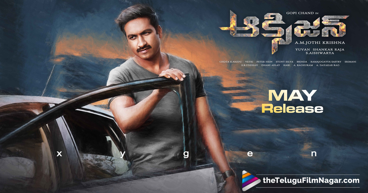 Oxygen To Become a Milestone for Gopichand
