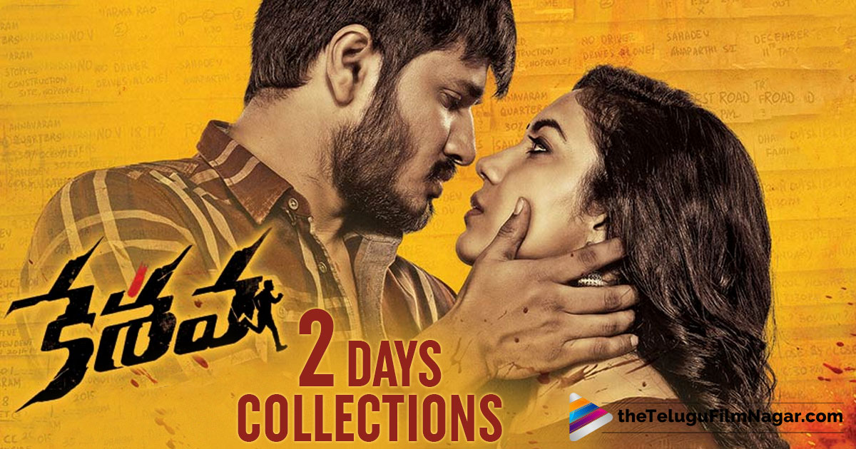 Keshava 2nd Day Collections, Keshava Areawise Collections, Keshava Collections, Keshava Movie Updates, Keshava Two Days Collections, Keshava Worldwide Collections, latest tollywood updates, Telugu Cinema Updates, Telugu Film News, Telugu Filmnagar,Nikhil