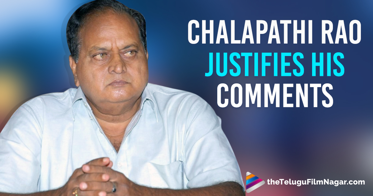 Actor Chalapathi Rao justifies his vulgar comments on women,Telugu Filmnagar,Latest Tollywood Updates,Telugu Cinema Updates,Telugu Film News,Senior actor makes vulgar comments on women,Chalapathi Rao Latest News,Chalapathi Rao About Womens,#Chalapathirao