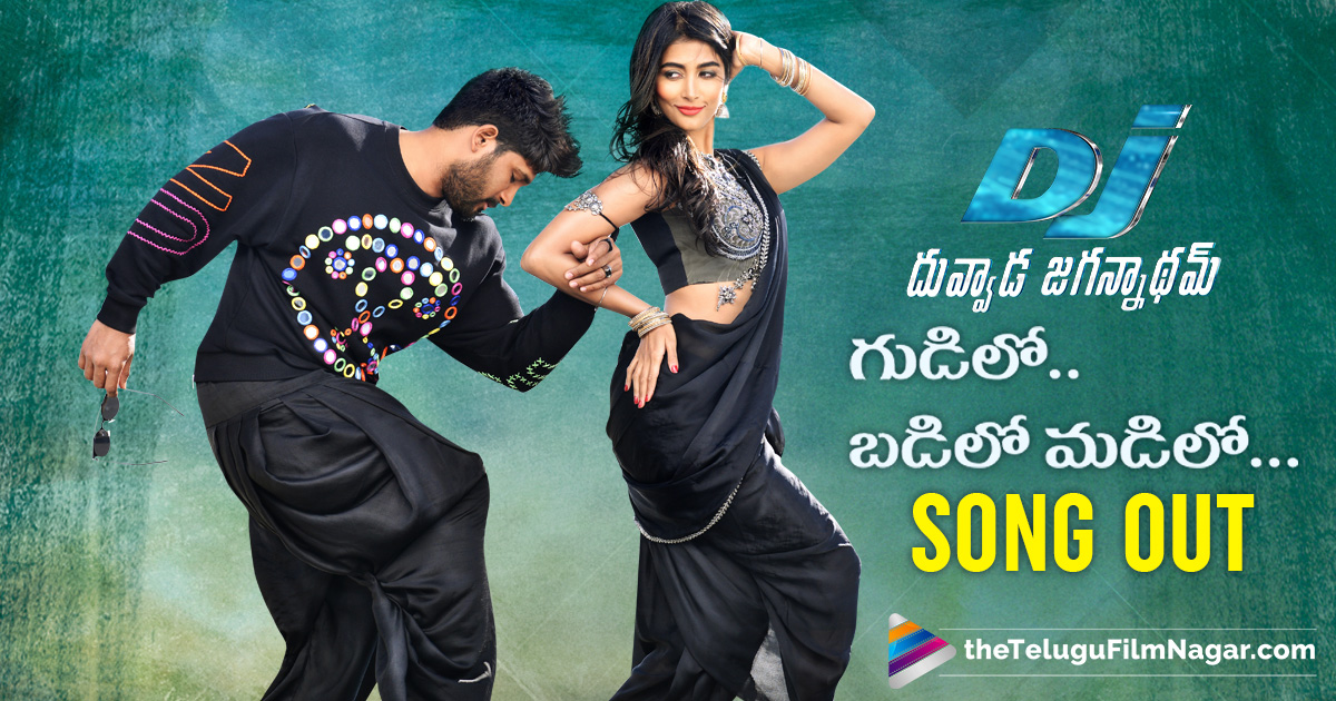 Allu arjun new photos hindi movie 2020 video song