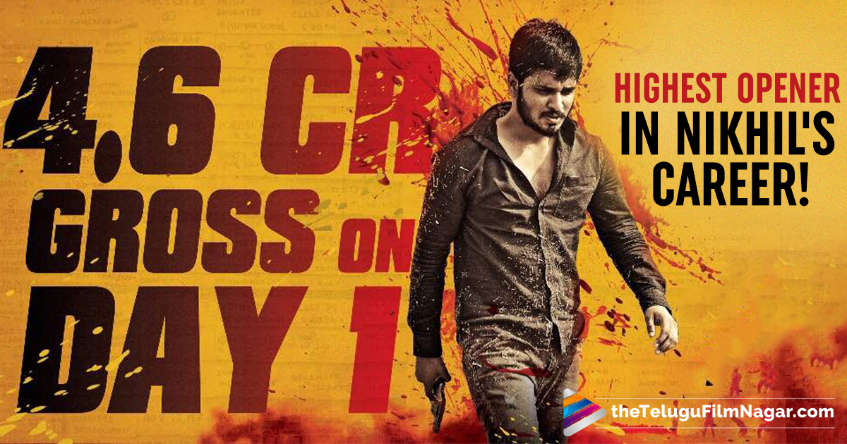 Keshava Highest Opener in Nikhil Career,Keshava Collections,Keshava Worldwide Collections,Keshava Movie Updates,Nikhil New Movie,Keshava Day 1 Collections,Keshava First Day Collections,Telugu Filmnagar,Latest Tollywood Updates 2017,Telugu Cinema Updates,Telugu Film News