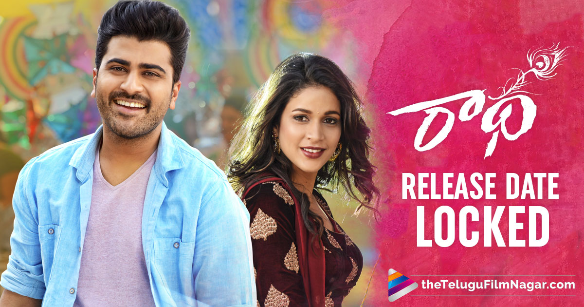 Radha Release Date Locked