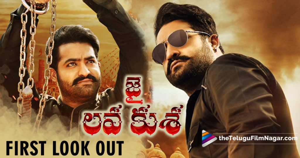 First Look Out NTR In Jai Lava Kusa,#JaiLavakusaFirstLook,Telugu Filmnagar,Telugu Cinema Updates,Latest Tollywood News,Telugu Film News,Jai Lava Kusa Movie Updates,Jr NTR Upcoming Movie,Jr NTR Next Film