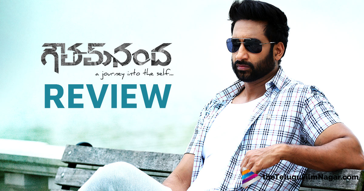 Goutham Nanda Movie Review,Telugu Cinema Updates,Telugu Filmnagar,Telugu Movies News 2017,Goutham Nanda Review,Goutham Nanda Telugu Movie Review,Goutham Nanda Rating,Gopichand Goutham Nanda Story,Goutham Nanda Movie Talk,Goutham Nanda Movie Updates