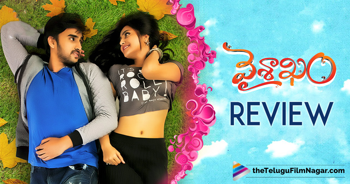 Vaishakam Movie Review