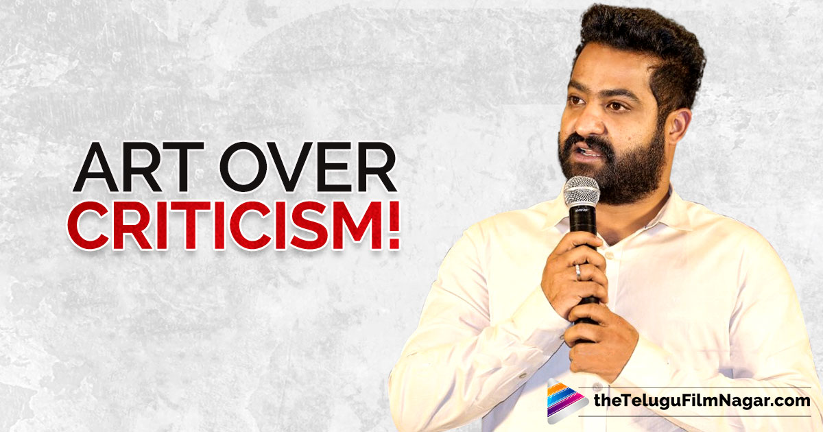 Jr. NTR Stands Up For The Movie Industry,Telugu Filmnagar,Latest Telugu Film News,Telugu Cinema News 2017,Tollywood Movie Updates,Jr NTR Fires on Review Writers,Jai Lava Kusa Success Meet,Jr Ntr Fires On Jai Lava Kusa Movie Review Writers,Jai Lava Kusa Telugu Movie Latest News,Jr Ntr Family Members,Hero Jr Ntr Art Over Criticism