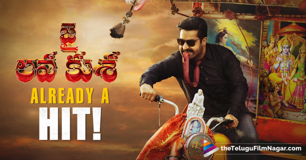 Jai Lava Kusa Makes A Massive Pre Release Business, Jai Lava Kusa Movie Updates, Jai Lava Kusa Pre Release Business, Jr Ntr Jai Lava Kusa Makes A Huge Pre Release Business, latest telugu movies news, Ntr Jai Lava Kusa Telugu Movie Latest News, Telugu Film News 2017, Telugu Filmnagar, Tollywood Cinema Updates, Young Tiger Jr. NTR Latest News