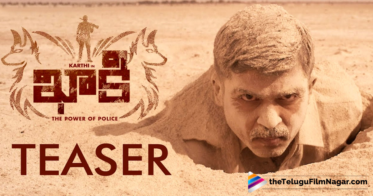 Karthi Khakee Official Teaser Is Out,Telugu Filmnagar,Telugu Movies News 2017,Latest Telugu Film News,Telugu Cinema Updates,Khakee Teaser,Khakee Telugu Movie Teaser,Khakee Movie Updates,Khakee Telugu Movie Latest News,Actor Karthi Khakee Teaser Released,Hero Karthi Khakee Telugu Movie Teaser Revealed