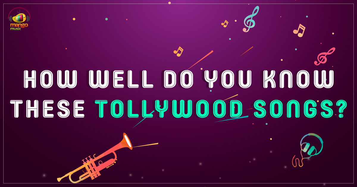The Ultimate Tollywood Songs Quiz,Telugu Filmnagar,Latest Tollywood Movies News,Telugu Film News 2017,Telugu Movies Updates,The Ultimate Telugu Songs Quiz,Best Tollywood Songs Quiz,Latest Telugu Songs Quiz