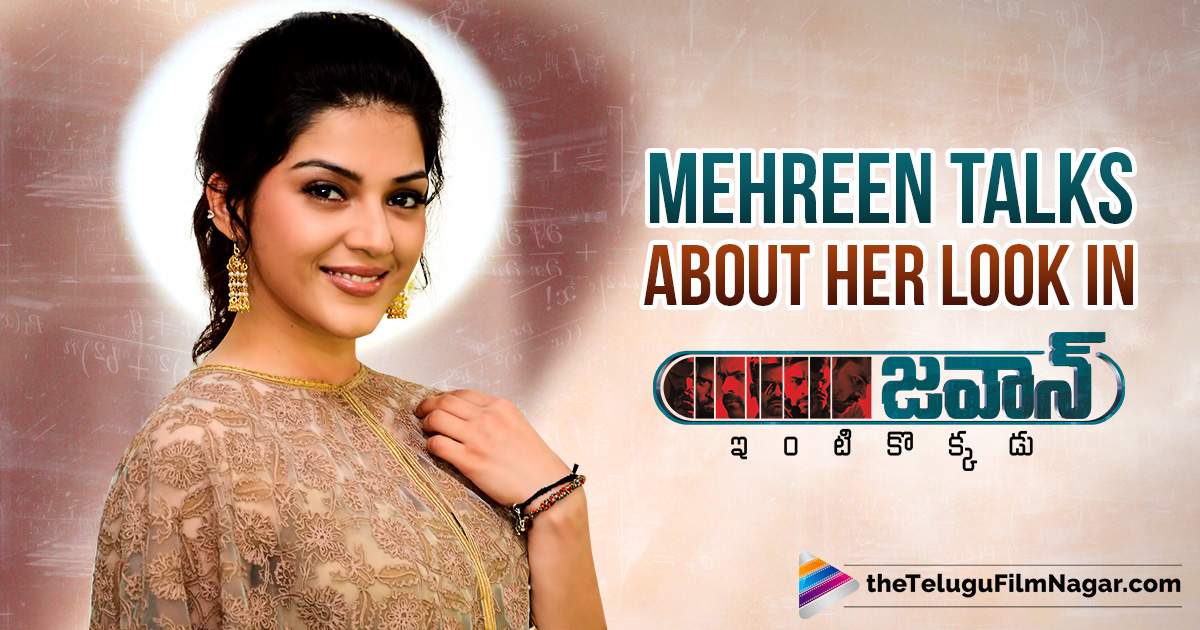 Get Ready for Mehreen Glam Treat,Telugu Filmnagar,Telugu Film News 2017,Latest Telugu Cinema News,Telugu Movies Updates,Get Ready for Mehreen Pirzada Glam Treat For Fans,Actress Mehreen Pirzada Latest News,Heroine Mehreen Pirzada Upcoming Movies,Mehreen Pirzada Goes Glamourous in Jawaan,Jawaan Movie Updates,Jawaan Telugu Movie Latest News