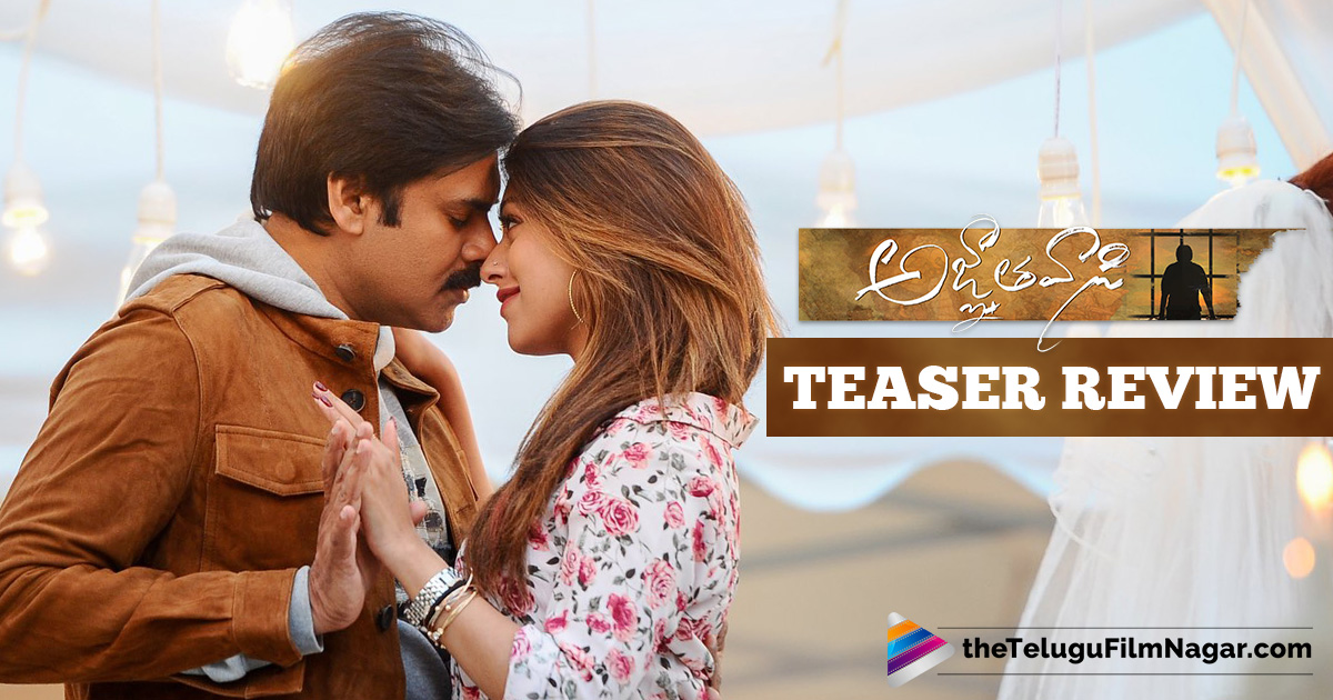 Agnyathavasi Teaser Review Magic Repeats,Telugu Filmnagar,Latest Telugu Film News,Telugu Movies News 2017,Telugu Cinema Updates,Agnyathavasi Movie Teaser Review,Agnyathavasi Telugu Movie Teaser Review,Agnyathavasi Movie Updates,Agnyathavasi Telugu Movie Latest News,Agnyaathavaasi Official Teaser Review,#Agnyaathavaasi