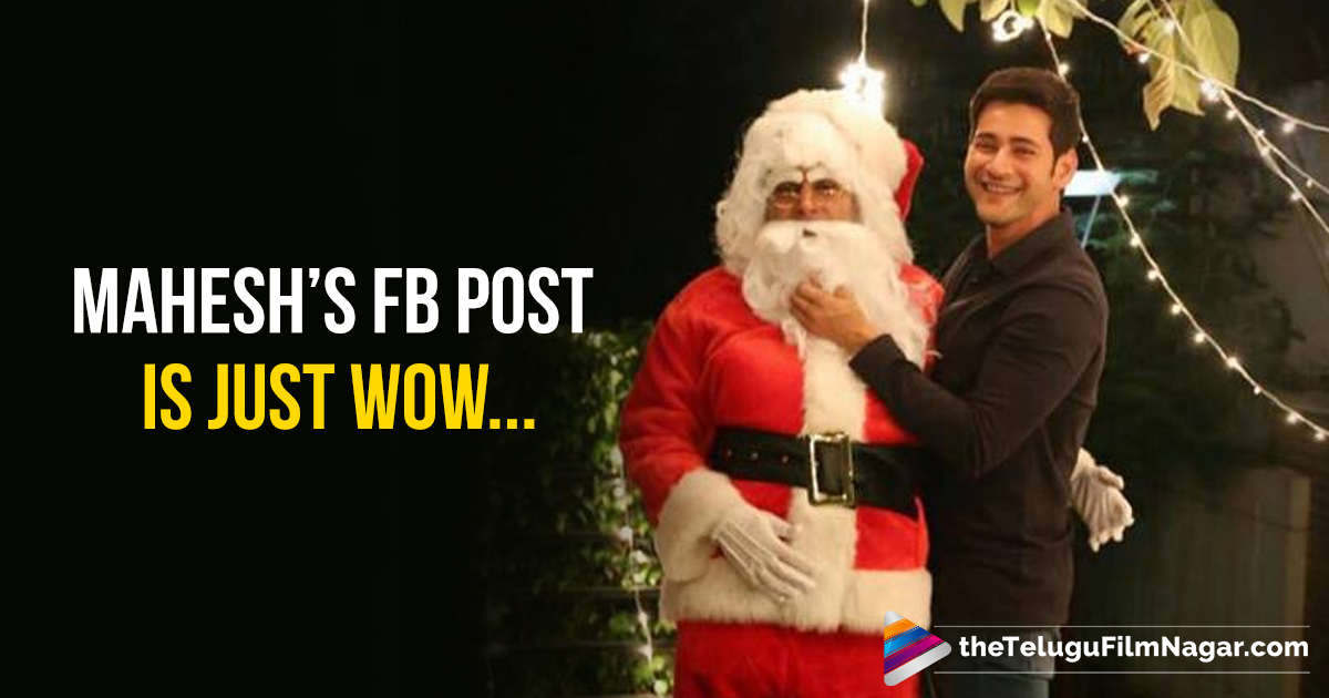 Mahesh Babu's New Post On Facebook!