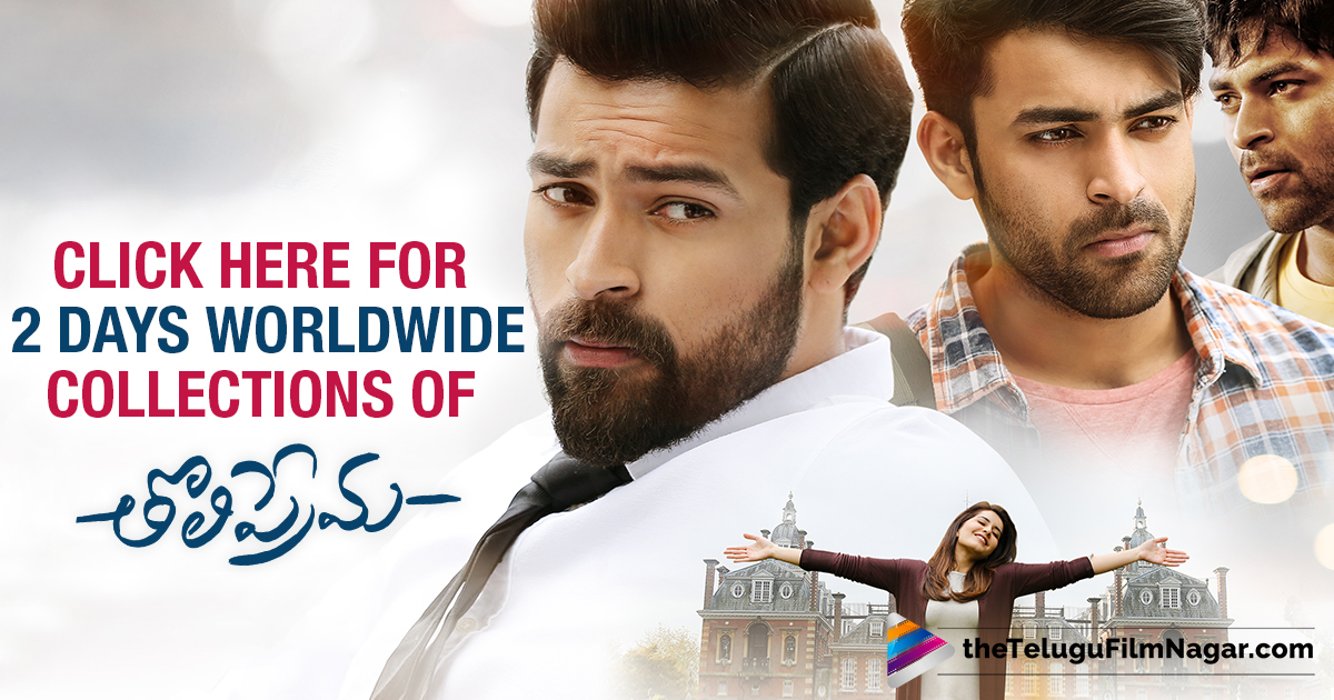 Tholi Prema 2 Days Worldwide Collections Out Now!