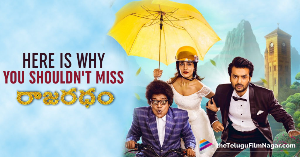 Here Are The Reasons To Watch Rajaratham,Telugu Filmnagar,Telugu Movies News 2018,Latest Telugu Film News,Tollywood Movie Updates,Rajaratham Movie Updates,Rajaratham Telugu Movie Latest News,Reasons To Watch Rajaratham Movie,Reasons To Watch Rana Daggubati Rajaratham Telugu Movie