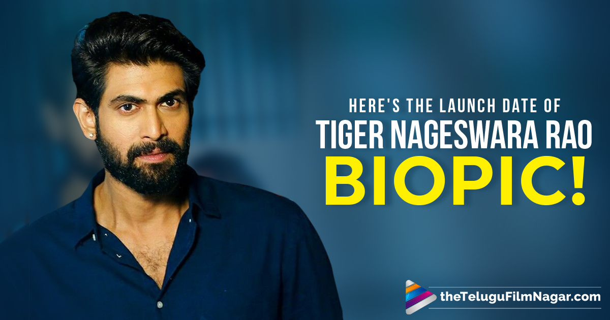 Actor Rana Daggubati Next Film News, Hero Rana Daggubati Upcoming Movie Updates, latest telugu movies news, Rana Daggubati Latest News, Rana Tiger Nageswara Rao Biopic To Launch On, Telugu Film News 2018, Telugu Filmnagar, Tiger Nageswara Rao Biopic Latest News, Tiger Nageswara Rao Biopic Movie Shooting Updates, Tollywood Cinema Updates