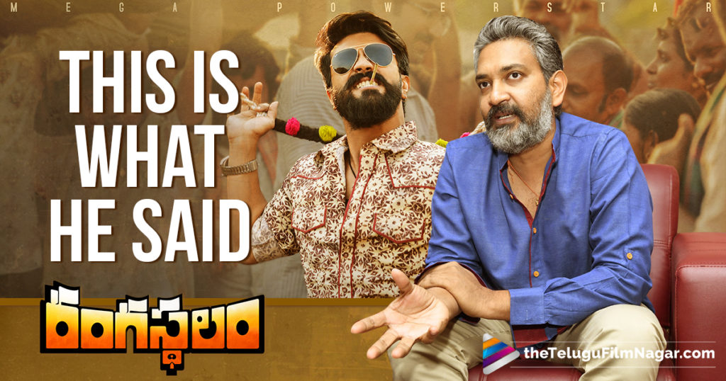 Director SS Rajamouli eyeing on Rangasthalam Movie Trailer, latest telugu movies news, Rajamouli About Rangasthalam Movie Trailer, Rajamouli Praises Rangasthalam Trailer, Rangasthalam Movie Updates, Rangasthalam Telugu Movie Latest News, SS Rajamouli Comments On Rangasthalam Telugu Movie Trailer, SS Rajamouli showers praises on Rangasthalam, Telugu Filmnagar, Telugu Movie Updates, Tollywood Film News 2018