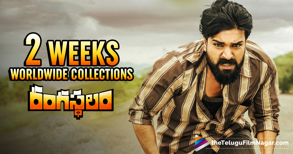 Rangasthalam Two Weeks Worldwide Box Office Collections