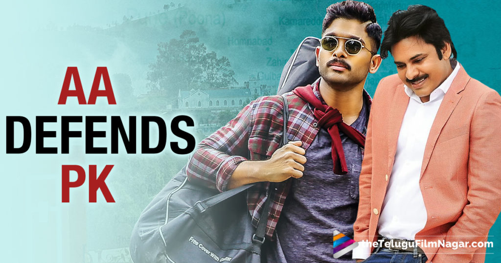 Allu Arjun To The Rescue Of Pawan Kalyan,Telugu Filmnagar,Telugu Movies News 2018,Latest Telugu Film News,Tollywood Cinema Updates,Naa Peru Surya Movie Updates,Naa Peru Surya Telugu Movie Latest News,Stylish Star Allu Arjun To The Rescue Of Power Star Pawan Kalyan,Allu Arjun To The Rescue Of Power Star Pawan Kalyan