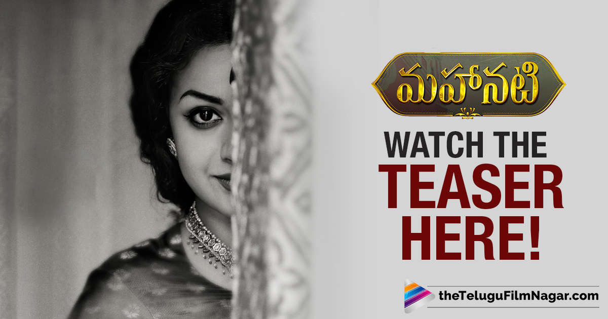 Mahanati Teaser : She Is Getting Ready!