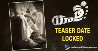 YATRA Teaser on YS Rajasekhar Reddy Birthday, Yatra Teaser Release Date Locked, Yatra teaser on July 8th at 00.01 am, YSR biopic teaser release date announced, Yatra Teaser Release On 8th July. #Yatra, #YatraTeaserOnJuly8th, Mammootty Yatra Teaser, YSR biopic Yatra teaser, Telugu FilmNagar, Latest Film News, Telugu Cinema Updates, Yatra Movie Teaser