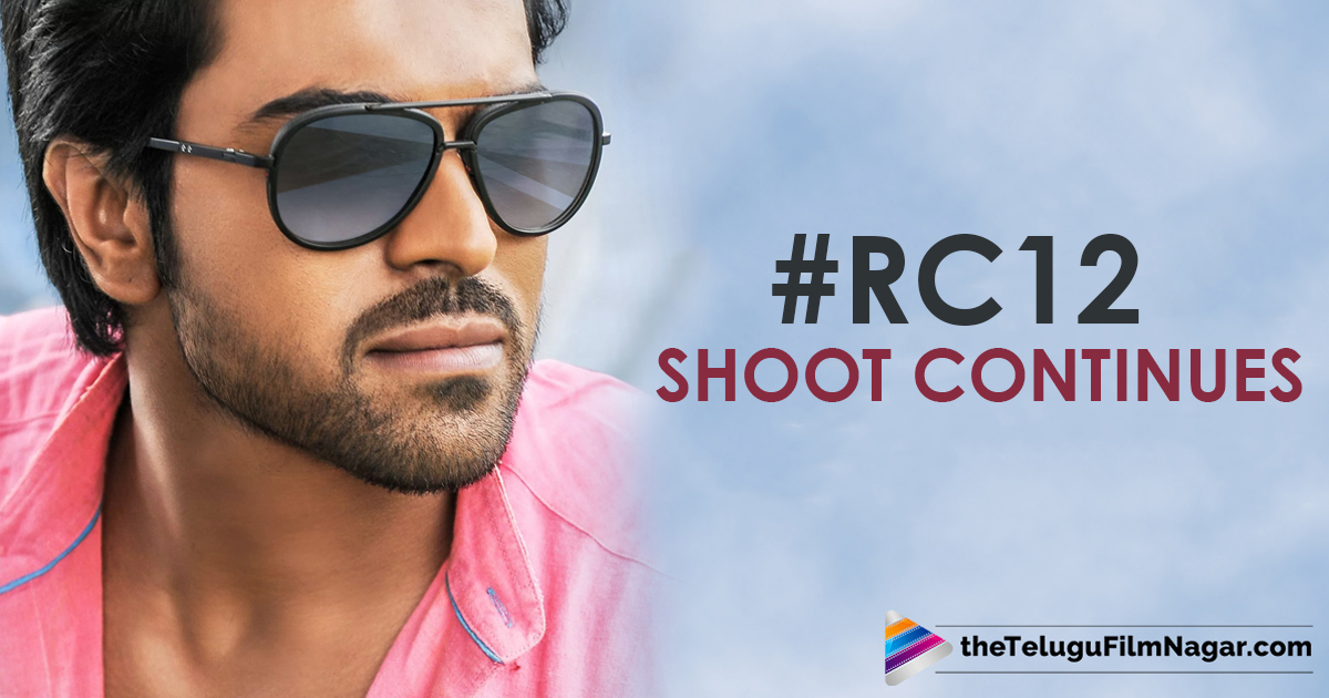 #RC12 Shoot TO Begin 2nd Schedule,Telugu Flimnagar,Tollywood Cinema Latest News,Latest Telugu Movie,Telugu flim Updates,#RC12,#RC12 2nd Schedule Shoot,#RC12 Shooting Schedule, #RC12 Movie Updates,Ram Charan Upcoming Movie 2018,Ram Charan Movie Shooting Updates,Ram Charan Begins Shooting For Rc12,Ram Charan boyapati Srinu Movie Shooting Updates