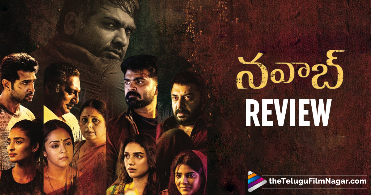 Latest telugu movie reviews, latest telugu movies 2018, Nawab Movie Live Updates, Nawab Movie Public Talk, Nawab Movie Review, Nawab Movie Review and Rating, Nawab Review, Nawab Telugu Movie Plus Points, Nawab Telugu Movie Public Response, Nawab Telugu Movie Review, Nawab Telugu Movie Story, telugu film updates, Telugu Filmnagar, Tollywood Cinema Latest News