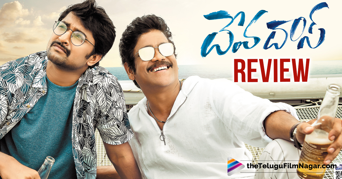 Devadas Telugu Movie Review