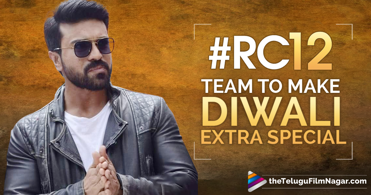 RC12 Team to Make Diwali Extra Special by Breaking Silence Ram Charan's New Project