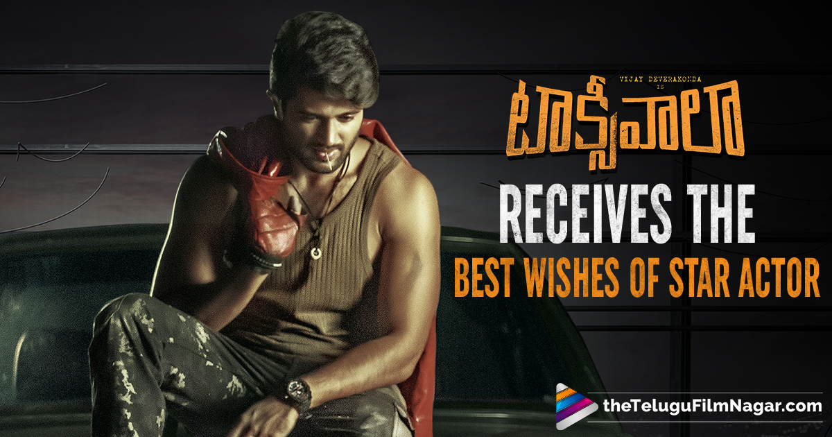 Taxiwaala Receives the Best Wishes of a Star Actor