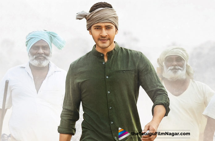 Maharshi – Mahesh Babu Connects With Kids About Weekend Farming,Telugu Filmnagar,Telugu Film Updates,2019 Latest Telugu Movie News,Tollywood Cinema News,Mahesh Babu About Weekend Farming,Kids Inspired Maharshi Movie,Maharshi Movie Creates Agriculture Awareness,Mahesh Babu Talks About Weekend Agriculture