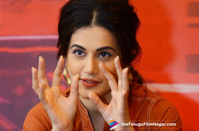 Taapsee Pannu Game Over Interview,Telugu Filmnagar,Telugu Filmupdates,Tollywood Cinema News,2019 Latest Telugu Movie News,Taapsee Pannu Latest Interview With Telugu Filmnagar,Taapsee Pannu Game Over Movie Latest News,Actress Taapsee About Game Over Movie,Taapsee Gets Candid With the Telugu Filmnagar,Game Over Movie to have a Unique Concept