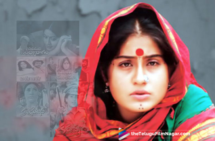 The Return Of Ramulamma: Vijayashanthi Turns 53,Telugu Filmnagar,Latest Telugu Movies News,Telugu Film News 2019,Tollywood Cinema Updates,Vijayashanthi Latest News,Vijayashanthi Upcoming Movie News,Vijayashanthi Next Film Updates,Happy Birthday Vijayashanthi,53 Years For Vijayashanthi