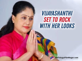 2019 Latest Telugu Movie News, New Update About Vijayashanthi First Look in Sarileru Neekevvaru, Sarileru Neekevvaru New Update, Telugu Film News 2019, Telugu Filmnagar, Tollywood cinema News, Vijayashanthi First Look in Sarileru Neekevvaru