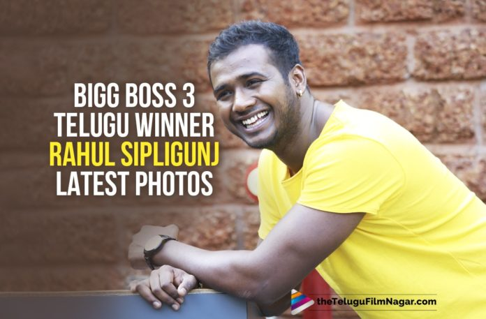 Bigg Boss 3 Telugu Winner Rahul Sipligunj Latest Photos