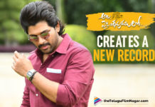 Ala Vaikunthapurramuloo – Another Record For S Thaman, Ala Vaikunthapurramuloo Movie New Record, Ala Vaikunthapurramuloo Movie Updates, Ala Vaikunthapurramuloo Telugu Movie Latest News, Ala Vaikunthapurramuloo Telugu Movie Latest Record, latest telugu movies news, Telugu Film News 2020, Telugu Filmnagar, Tollywood Movie Updates