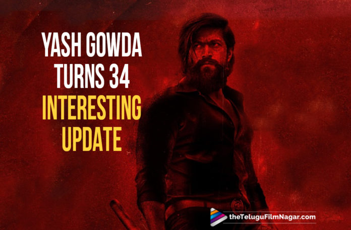 KGF Chapter 2 Movie Second Look Poster Out Now, KGF Chapter 2 Movie Updates, KGF Chapter 2 Telugu Movie Latest News, latest telugu movies news, Telugu Film News 2020, Telugu Filmnagar, Tollywood Movie Updates, Yash Another Look From KGF Chapter 2 Telugu Movie, Yash Birthday Poster From KGF Chapter 2, Yash Gowda Turns 34 – Team KGF: Chapter 2 Celebrates With A New Poster
