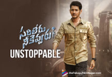 latest telugu movies news, mahesh babu, Sarileru Neekevvaru, Sarileru Neekevvaru Areawise Collections, Sarileru Neekevvaru Box Office Collections, Sarileru Neekevvaru Collections, Sarileru Neekevvaru Movie, Sarileru Neekevvaru Movie Collections, Sarileru Neekevvaru Telugu Movie, Sarileru Neekevvaru Telugu Movie Collections, Sarileru Neekevvaru Unstoppable Box Office Run Continues, Sarileru Neekevvaru Worldwide Collections, Telugu Film News 2020, Telugu Filmnagar, Tollywood Movie Updates