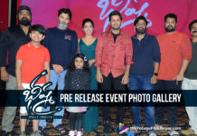 Bheeshma Movie Pre Release Event Photo Gallery