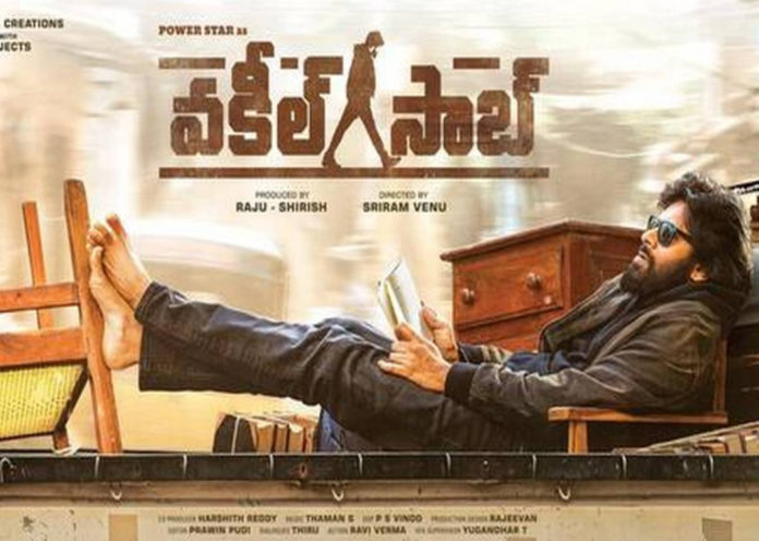 Vakeel Saab: This Pawan Kalyan Starrer To Resume Shooting In June?