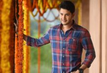 Mahesh Babu: I'm Here Only Because Of My Fan's Unconditional Love And Support