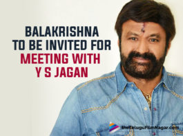 Balakrishna To Be Invited For Meeting With Andhra Pradesh CM YS Jagan