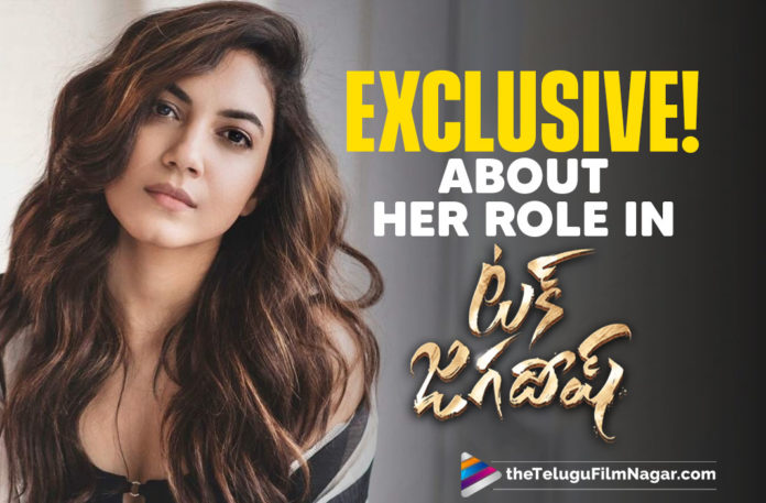 EXCLUSIVE! Ritu Varma Opens Up About Her Role In Nani's Tuck Jagadish